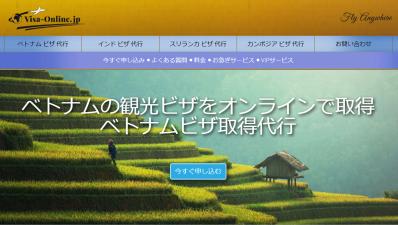f:id:onsen222:20200612215702p:plain