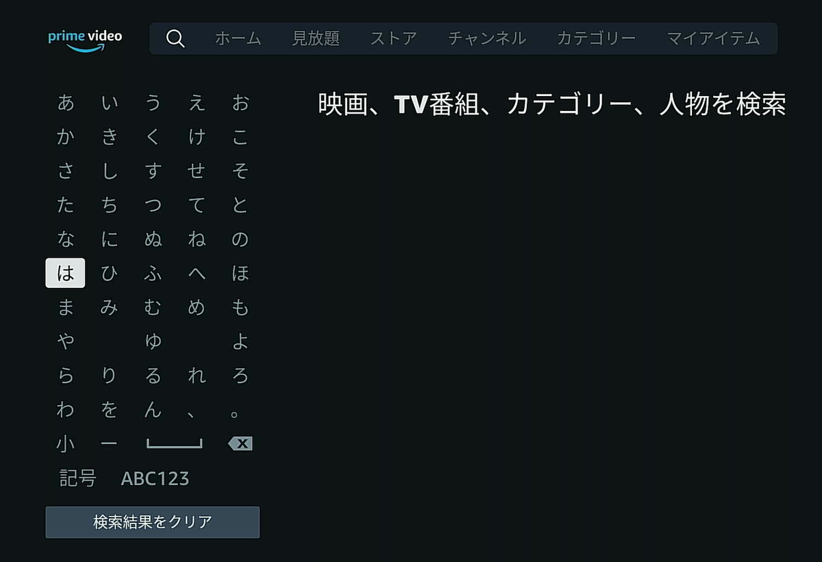 f:id:onsen222:20200617204915p:plain