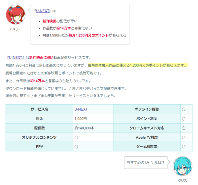 f:id:onsen222:20200618224819p:plain