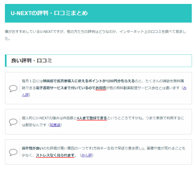f:id:onsen222:20200618224853p:plain