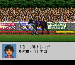 f:id:onsen222:20200621225329p:plain