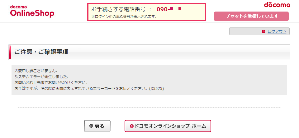 f:id:onsen222:20200625162635p:plain