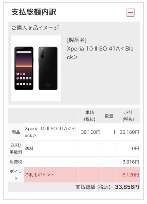f:id:onsen222:20200625162645p:plain