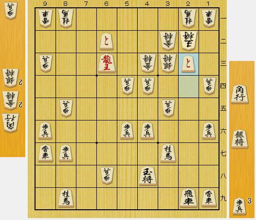 f:id:onsen222:20200628050909p:plain