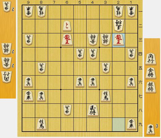 f:id:onsen222:20200628050917p:plain