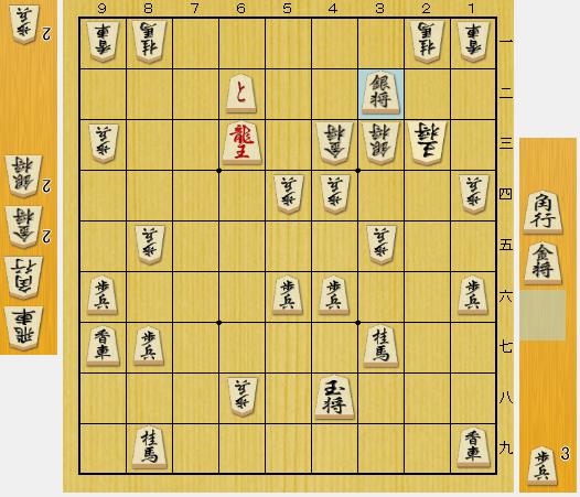 f:id:onsen222:20200628050933p:plain