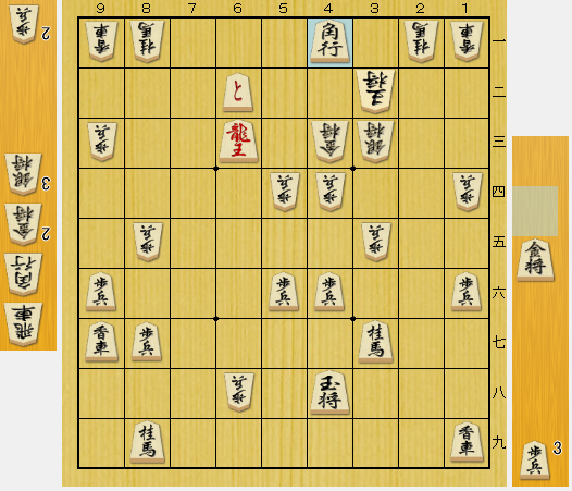 f:id:onsen222:20200628050944p:plain