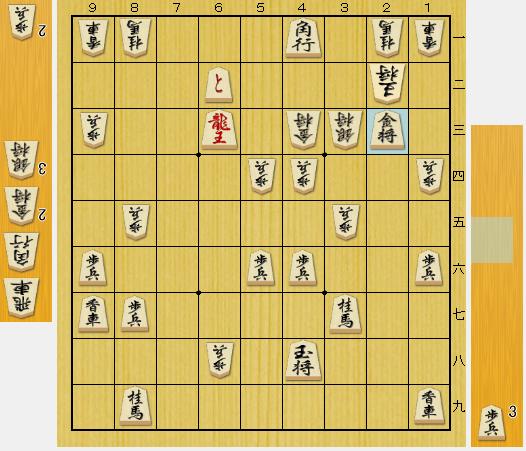 f:id:onsen222:20200628050953p:plain