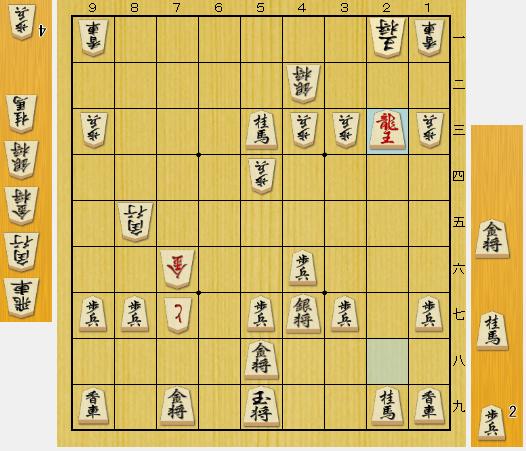 f:id:onsen222:20200702035939p:plain