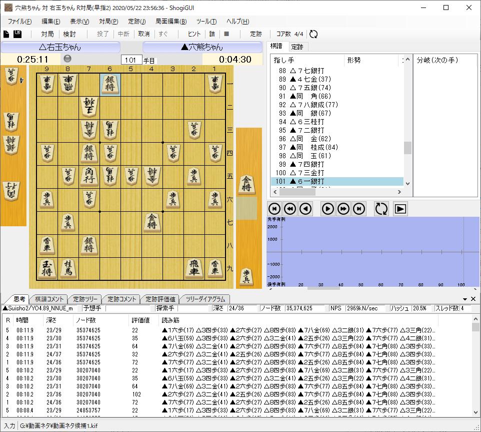 f:id:onsen222:20200709051046p:plain