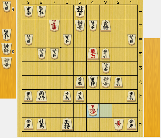 f:id:onsen222:20200713043657p:plain