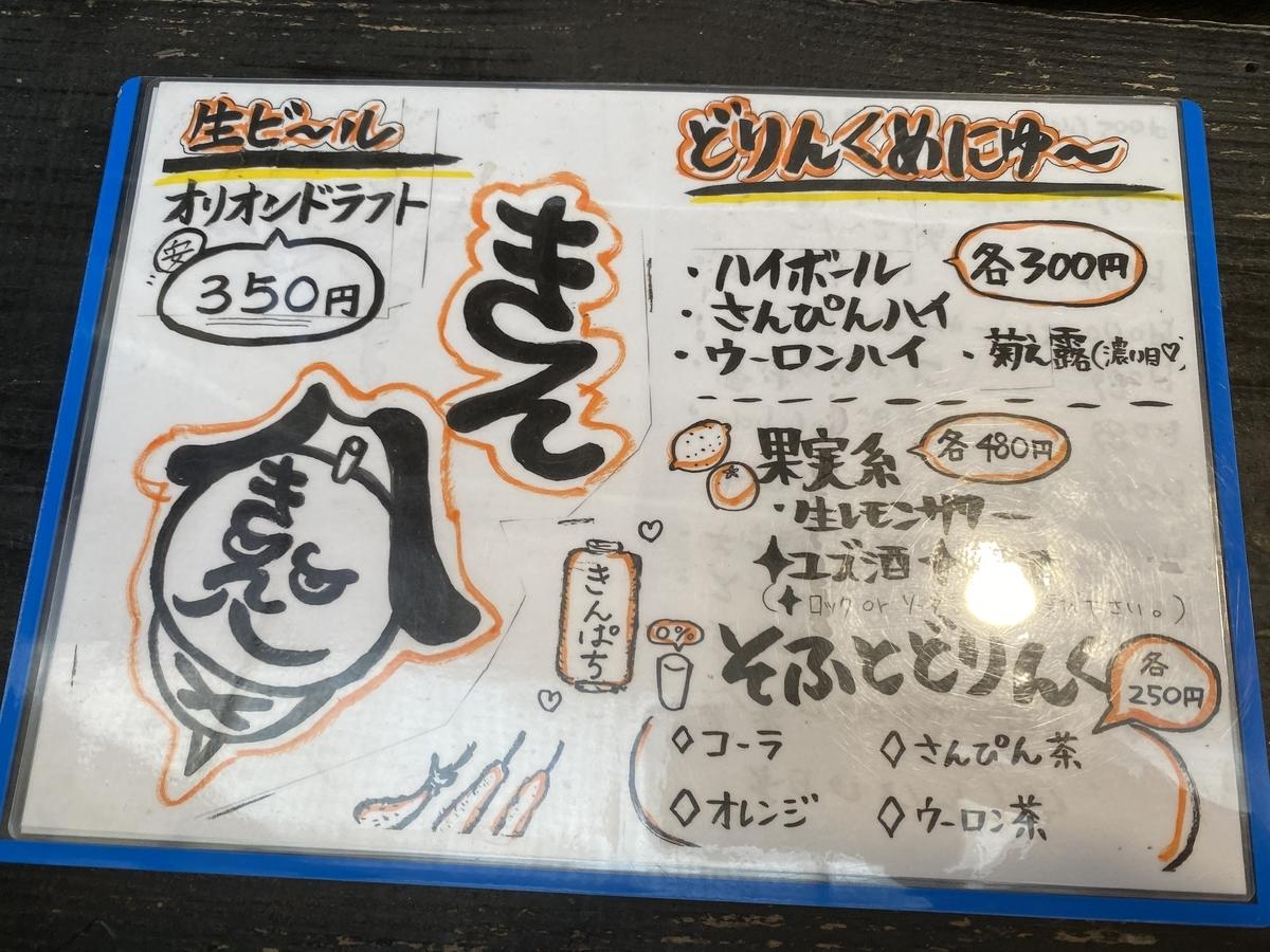 f:id:onsen222:20200723003821j:plain