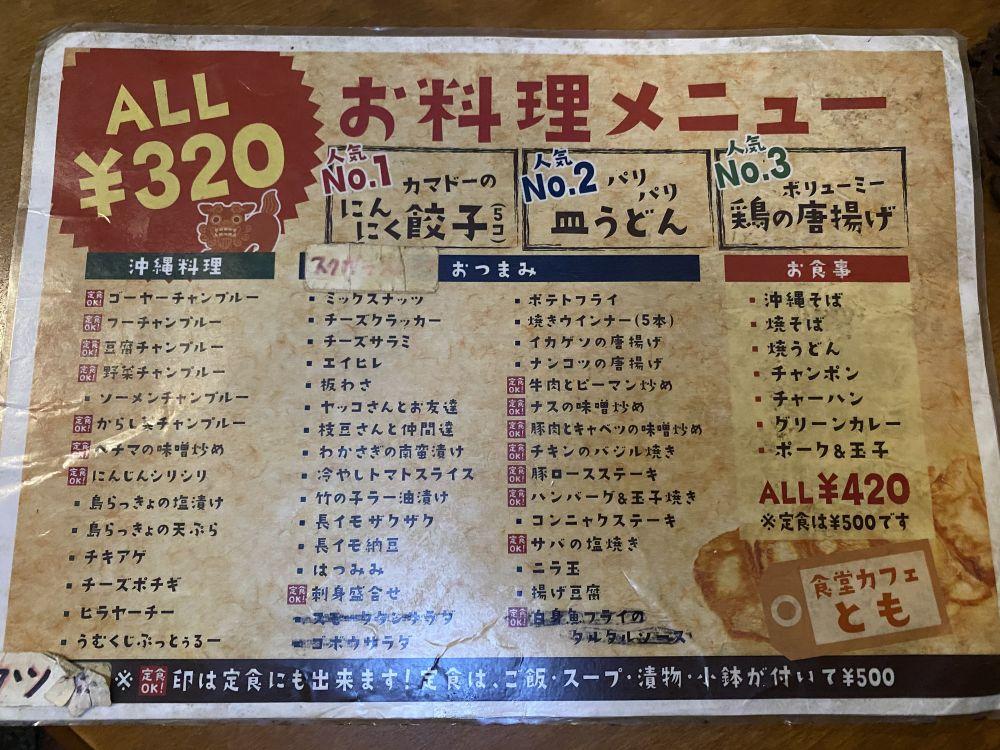 f:id:onsen222:20200726101541j:plain