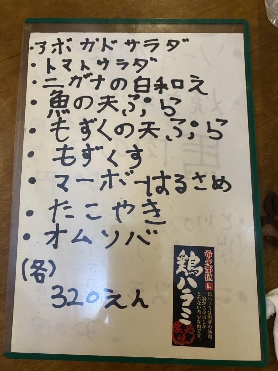 f:id:onsen222:20200726101606j:plain