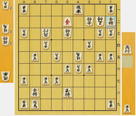 f:id:onsen222:20200730161843p:plain
