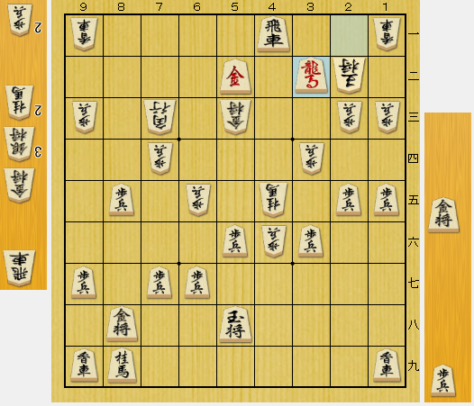 f:id:onsen222:20200730162001p:plain