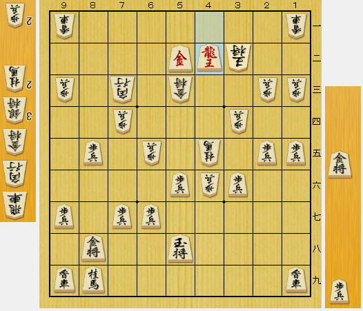 f:id:onsen222:20200730162018p:plain