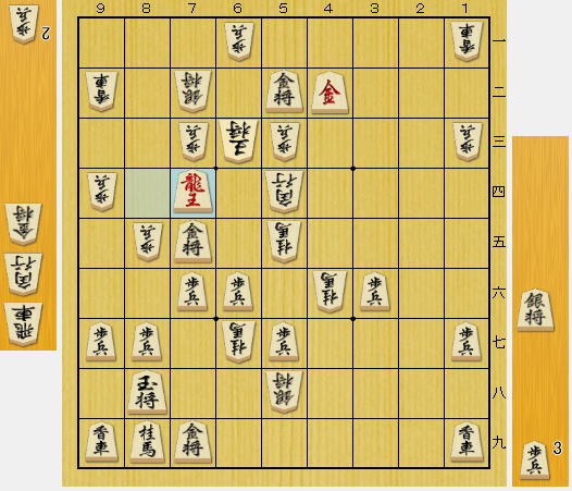 f:id:onsen222:20200731001505p:plain