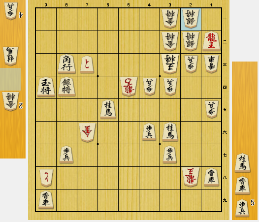f:id:onsen222:20200803052946p:plain