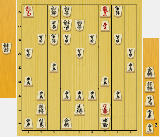 f:id:onsen222:20200803053027p:plain