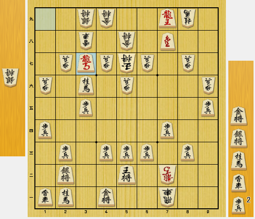 f:id:onsen222:20200803053042p:plain