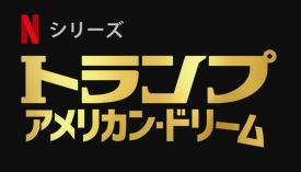 f:id:onsen222:20200809230629p:plain