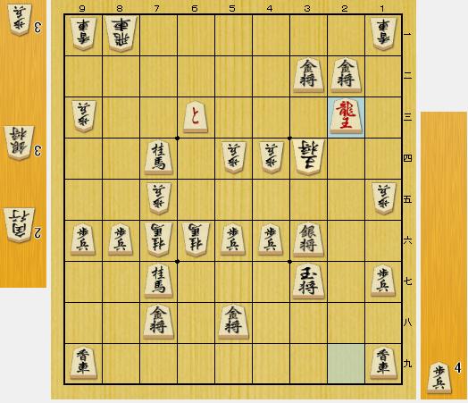 f:id:onsen222:20200812093319p:plain