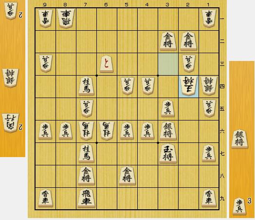 f:id:onsen222:20200812093323p:plain