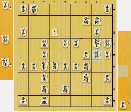 f:id:onsen222:20200812093327p:plain