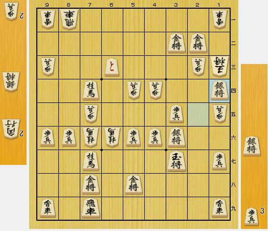f:id:onsen222:20200812093331p:plain
