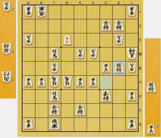 f:id:onsen222:20200812093335p:plain