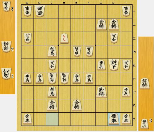 f:id:onsen222:20200812181018p:plain