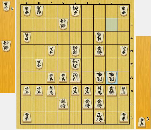 f:id:onsen222:20200813174011p:plain