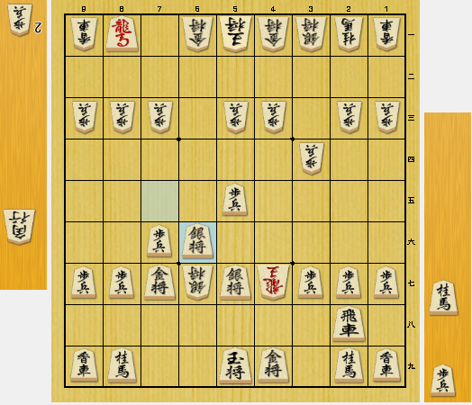 f:id:onsen222:20200813174111p:plain