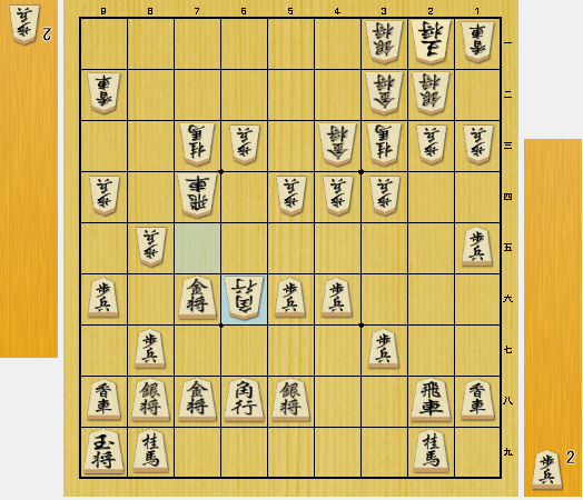 f:id:onsen222:20200813174547p:plain