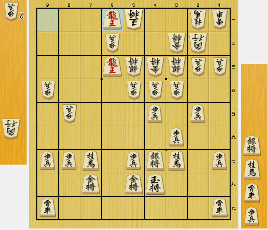 f:id:onsen222:20200815004423p:plain