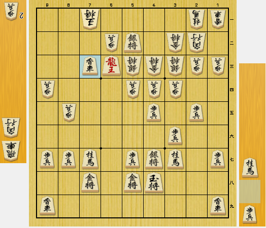 f:id:onsen222:20200815004431p:plain