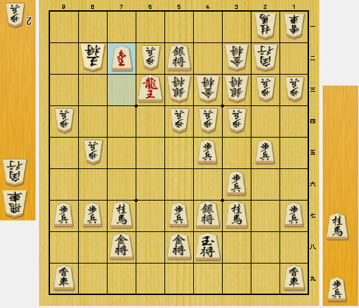 f:id:onsen222:20200815004434p:plain