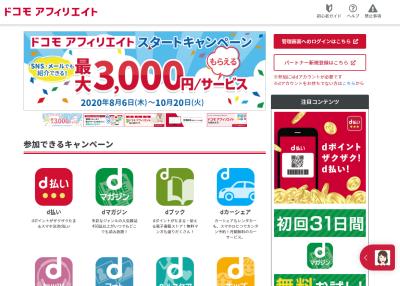 f:id:onsen222:20200815172611p:plain