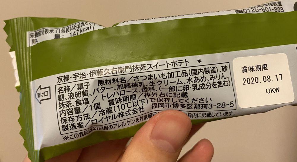 f:id:onsen222:20200815205900j:plain