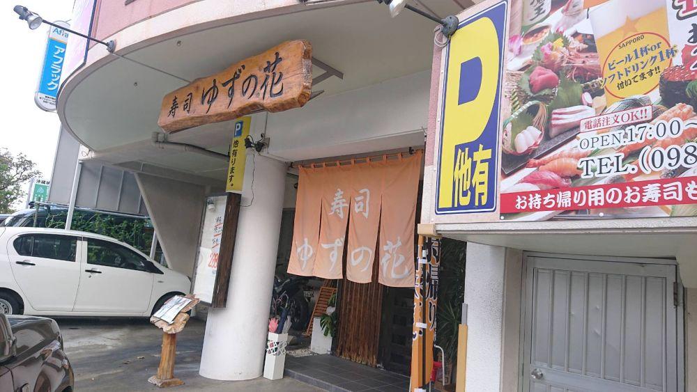 f:id:onsen222:20200815210037j:plain