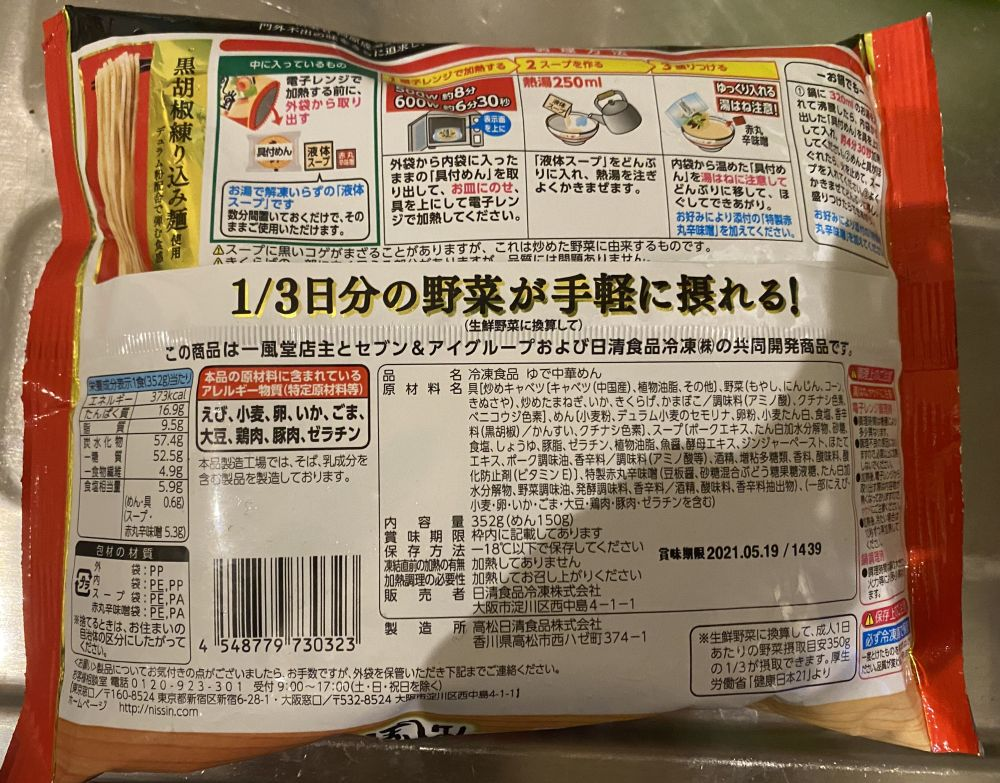 f:id:onsen222:20200818154811j:plain