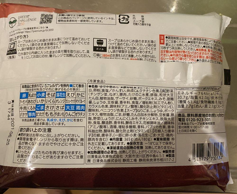 f:id:onsen222:20200818154817j:plain