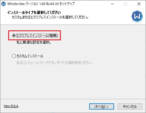 f:id:onsen222:20200818172328p:plain