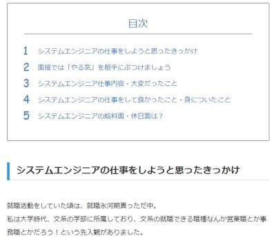 f:id:onsen222:20200829022405p:plain