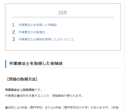 f:id:onsen222:20200829022415p:plain