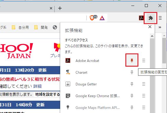 f:id:onsen222:20200901135920p:plain