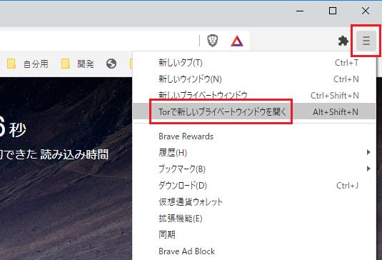 f:id:onsen222:20200901135928p:plain
