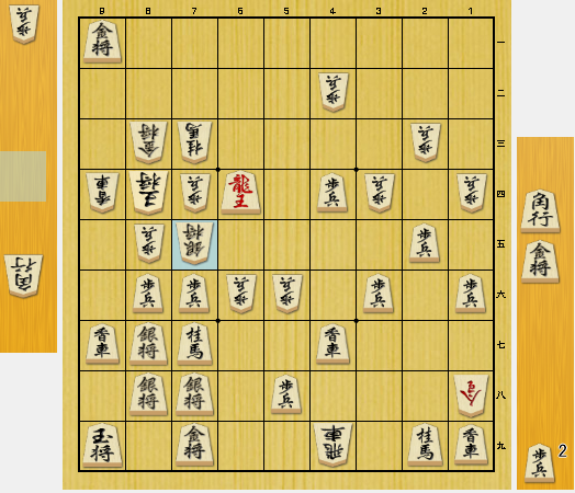 f:id:onsen222:20200904005156p:plain