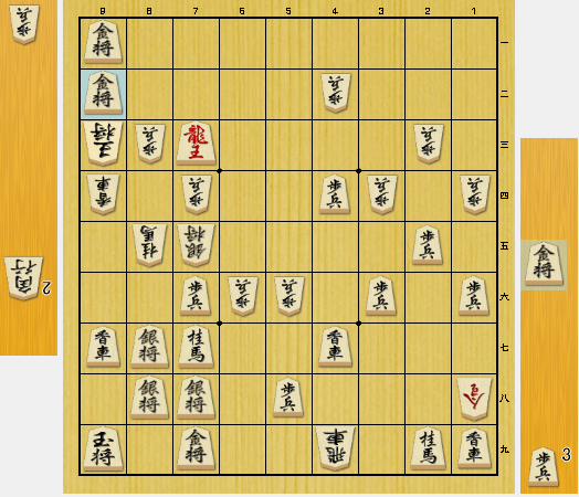 f:id:onsen222:20200904011225p:plain